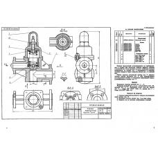 МЧ00.01.00.00 Клапан перепускной (T-Flex CAD 3D 12)