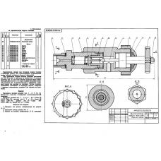 МЧ00.02.00.00 Выключатель подачи топлива (KOMPAS 3D 13)
