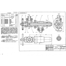 МЧ00.08.00.00 Форсунка (T-Flex CAD 3D 12)