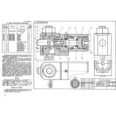 МЧ00.10.00.00 Зажим гидравлический поворотный (KOMPAS 3D 13)