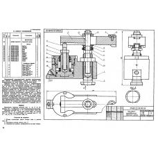 МЧ00.22.00.00 Прижим передвижной (T-Flex CAD 3D 12)