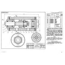МЧ00.23.00.00 Клапан механический (KOMPAS 3D 13)