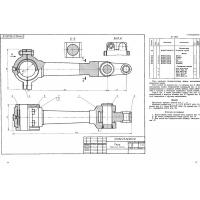 МЧ00.37.00.00 Тяга (T-Flex CAD 3D 12)