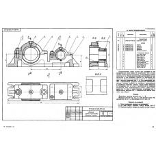 МЧ00.43.00.00 Опора подшипниковая (T-Flex CAD 3D 12)