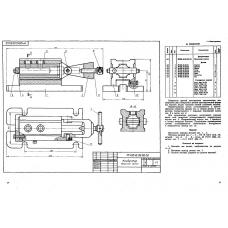 МЧ00.45.00.00 Кондуктор (T-Flex CAD 3D 12)
