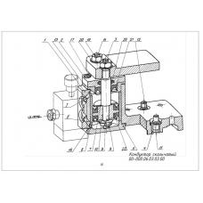 00-000.06.03.03.00 Кондуктор скальчатый (T-Flex CAD 3D 12)