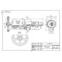 09.000 Пневмоаппарат клапанный (Комплект документации)