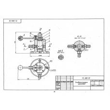 12.000 Пневмоаппарат крановый (Комплект документации)