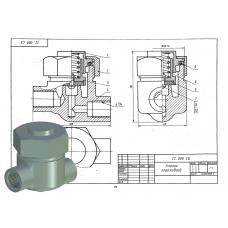 22.000 Клапан переливной (T-Flex CAD 3D 12)