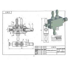 23.000 Пневмораспределитель (T-Flex CAD 3D 12)