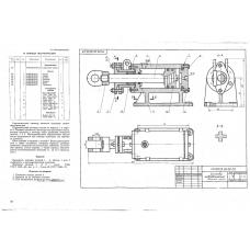 МЧ00.26.00.00 Цилиндр гидравлический - T-Flex CAD 3D 12 (задачник от 1996г. - 3 изд.)