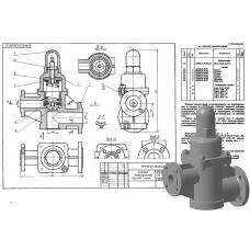 МЧ00.01.00.00 Клапан перепускной (KOMPAS 3D 13)