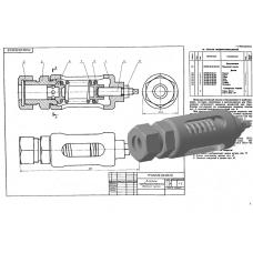МЧ00.05.00.00 Клапан предохранительный (KOMPAS 3D 13)