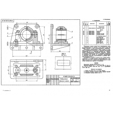 МЧ00.15.00.00 Подшипник (T-Flex CAD 3D 12)