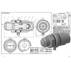 МЧ00.17.00.00 Клапан пусковой (KOMPAS 3D 13)