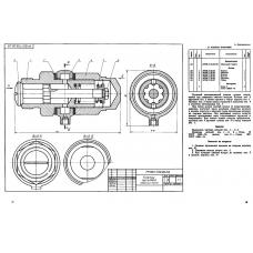 МЧ00.17.00.00 Клапан пусковой (Комплект документации)