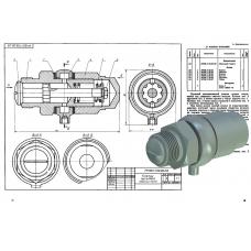 МЧ00.17.00.00 Клапан пусковой (T-Flex CAD 3D 12)