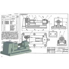 МЧ00.18.00.00 Тиски (T-Flex CAD 3D 12)