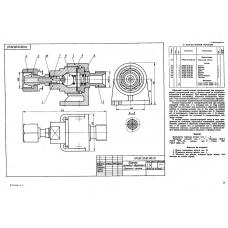 МЧ00.19.00.00 Клапан сетевой обратный (T-Flex CAD 3D 12)