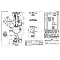 МЧ00.25.00.00 Клапан (KOMPAS 3D 13)