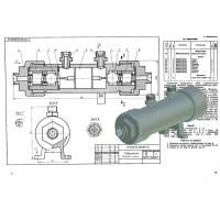 МЧ00.33.00.00 Гидрозамок (T-Flex CAD 3D 12)