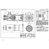 МЧ00.35.00.00 Клапан обратный (T-Flex CAD 3D 12)