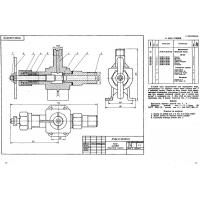 МЧ00.41.00.00 Кран угловой (T-Flex CAD 3D 12)