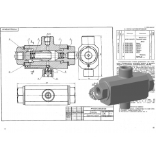 МЧ00.53.00.00 Клапан распределительный (KOMPAS 3D 13)
