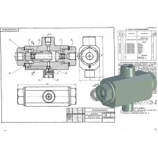МЧ00.53.00.00 Клапан распределительный (T-Flex CAD 3D 12)