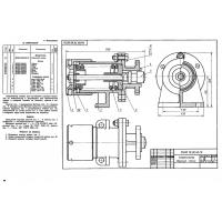 МЧ00.78.00.00 Амортизатор (Комплект документации)