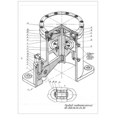 00-000.06.04.04.00 Привод пневматический (T-Flex CAD 3D 12)
