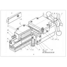 00-000.06.05.05.00 Тиски (T-Flex CAD 3D 12)