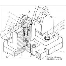 00-000.06.14.14.00 Приспособление (T-Flex CAD 3D 12)