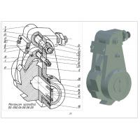 00-000.06.08.08.00 Механизм храповый (T-Flex CAD 3D 12)
