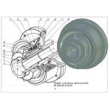 00-000.06.10.10.00 Муфта сцепления фрикционная (T-Flex CAD 3D 12)