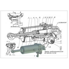 00-000.06.12.12.00 Муфта предохранительная (T-Flex CAD 3D 12)
