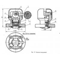 """17 Клапан воздушный из """"Сборник заданий по инженерной графике Миронов Б.Г."""" (T-Flex CAD 3D 12)"""